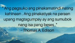 Tagalog motivational saying by Thomas A. Edison