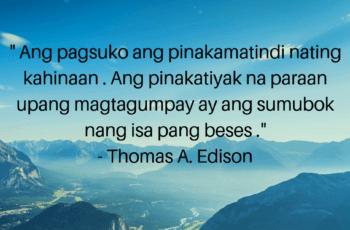 Tagalog motivational saying by Thomas A. Edison